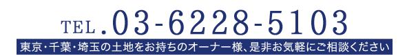 03-5537-7460